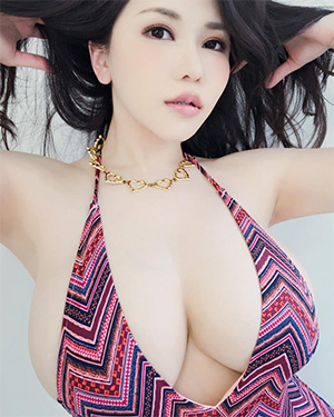 Anri Okita Taking A Bath For You